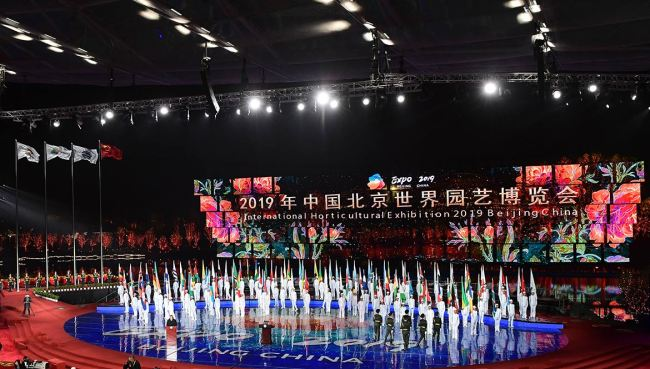 The opening ceremony of the Beijing International Horticultural Exhibition is held on April 28, 2019.[Photo: Xinhua]