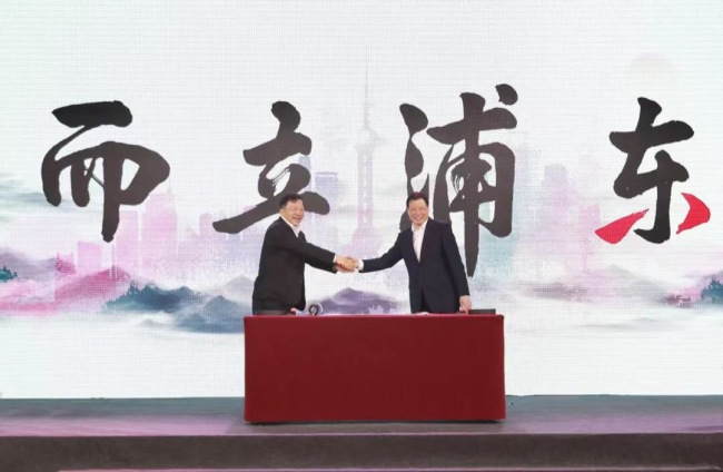 China Media Group launched the production of a 4K documentary featuring the opening-up and development stories of Shanghai's Pudong New Area over the past 30 years. [Photo: CCTV]
