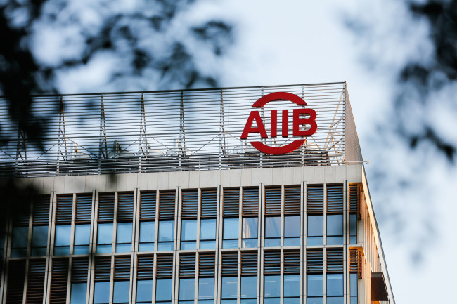 A view of the headquarters building of the Asian Infrastructure Investment Bank (AIIB) in Beijing, China, 28 September 2016. [File Photo: IC]