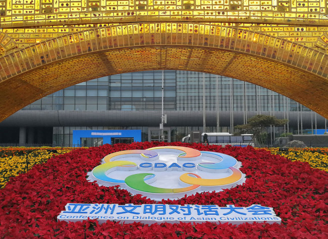 A view of the Conference on Dialogue of Asian Civilizations themed flower garden is showed in Beijing on May 11, 2019. [Photo: IC]