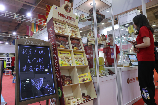 Commodities from the Czech Republic are seen at the China-Central and Eastern European Countries Expo, on June 8, 2019, in Ningbo, southeast China's Zhejiang Province. [Photo: IC]