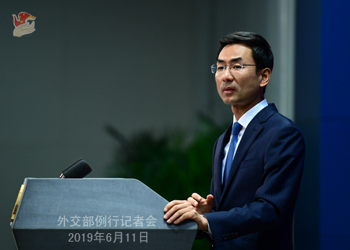 Foreign Ministry spokesperson Geng Shuang holds a daily press conference in Beijing on Tuesday, June 11, 2019. [Photo: fmprc.gov.cn]