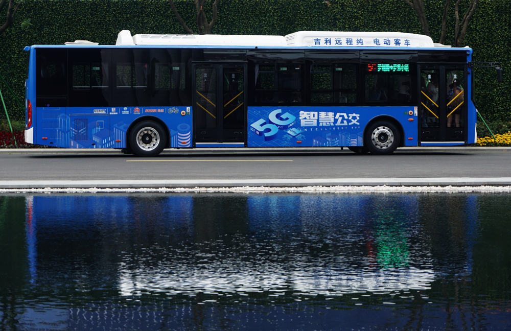 Image result for 5G bus china