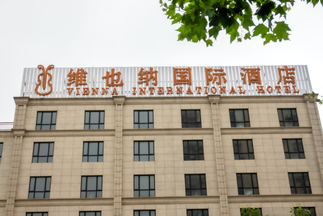 Vienna International Hotel has been asked by local authorities to change its name. [File photo: IC]