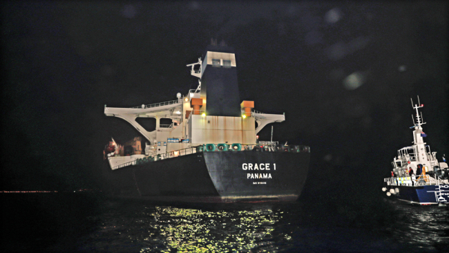 A handout picture provided by the British Ministry of Defence shows the Panama registered Grace 1 oil tanker after British Royal Marines from 42 Commando took part in the seizure of an Iranian oil tanker in the Gibraltar Strait on July 4, 2019. [Photo: IC]
