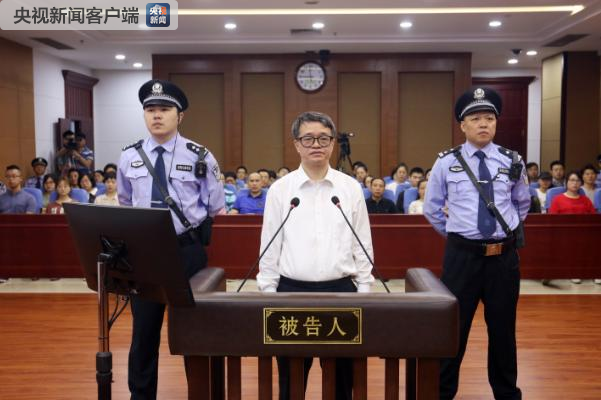 Zeng Zhiquan, a former senior official in southern China's Guangdong Province, is sentenced to life in prison for taking bribes on July 9, 2019. [Photo: CCTV]