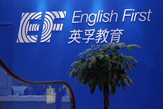 Foreign teachers detained in east China's drug-using case come from EF, an English language training provider. [Photo: IC]