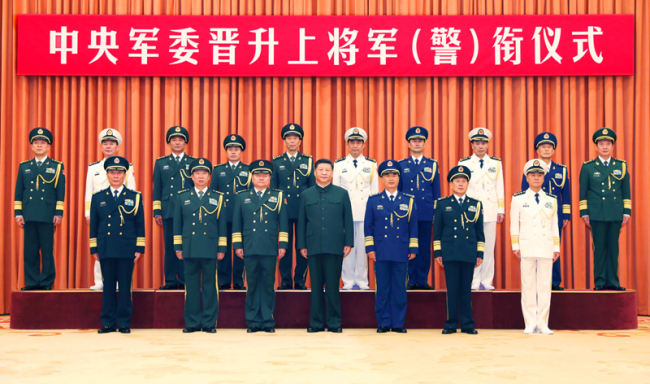 Xi Jinping (C, front), chairman of the Central Military Commission (CMC), and other leaders pose for a group photo with ten senior Chinese military and armed police officers who have been promoted to the rank of general in Beijing, capital of China, July 31, 2019. Xi presented the officers with certificates of order signed by him at a ceremony the CMC held in Beijing on Wednesday. [Photo: Xinhua]