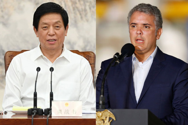 Li Zhanshu, chairman of the Standing Committee of the National People's Congress (NPC) and Colombian President Ivan Duque Marquez. [Photo: China Plus]