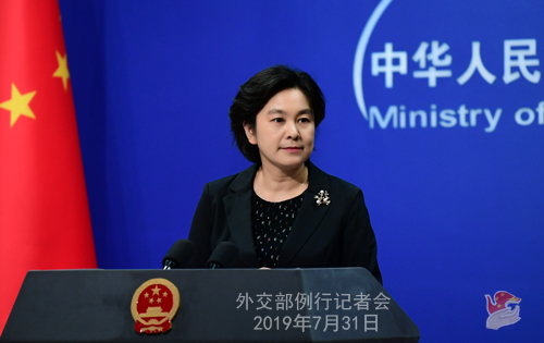 Chinese Foreign Ministry spokesperson Hua Chunying speaks at a daily briefing in Beijing on August 1, 2019. [File Photo: fmprc.gov.cn]