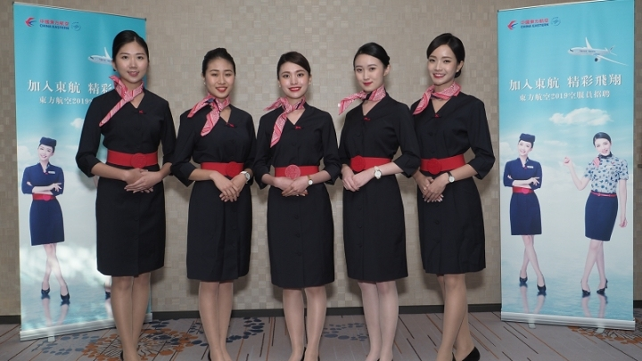 China Eastern recruits cabin crew in Taiwan for the first time