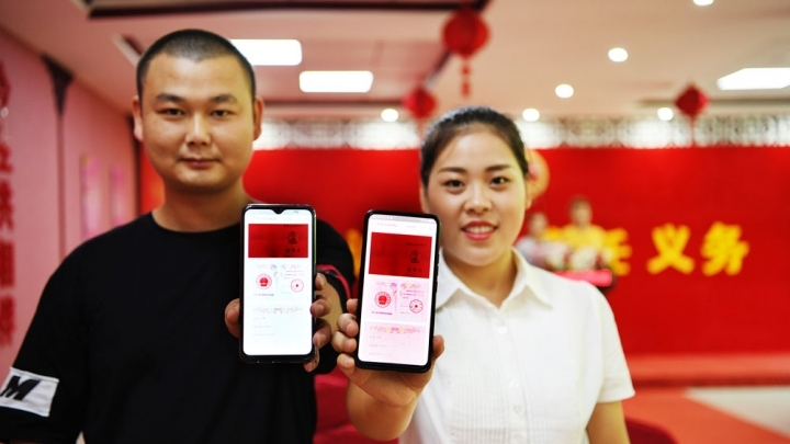 China's Alipay launches service for electronic marriage certificates
