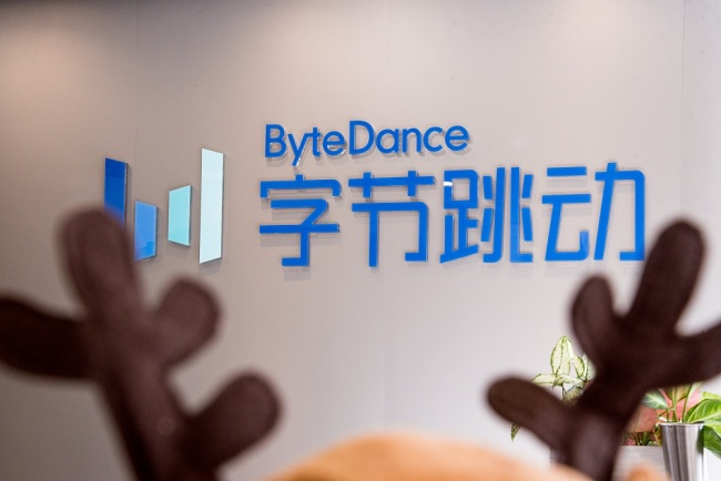 Inside the headquarters of ByteDance in Beijing on December 25, 2018. [File Photo: IC]