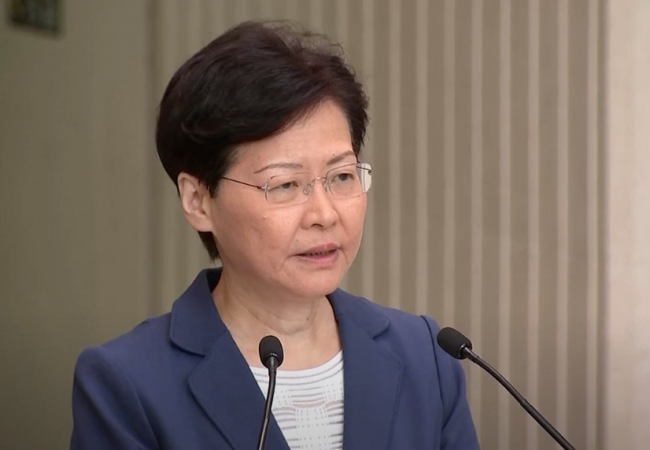 Carrie Lam, chief executive of China's Hong Kong Special Administrative Region (HKSAR), meets the press on Tuesday, Aug. 13, 2019. [Screenshot: CGTN]