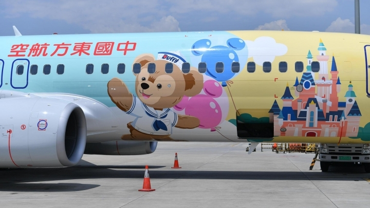 China Eastern Airlines launches new Disney-themed airplane