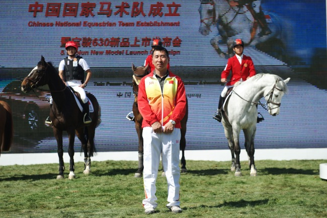 Chinese national equestrian team is established in April 12, 2012. [File photo: VCG]