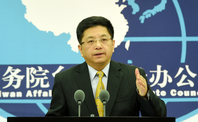 Ma Xiaoguang, the spokesperson of the Taiwan Affairs Office of the State Council. [Photo: VCG]