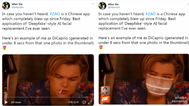 This combination photo shows a user changing the face of Leonardo DiCaprio into his own in a film clip. [Photo: screenshot of Twitter user @AllanXia]