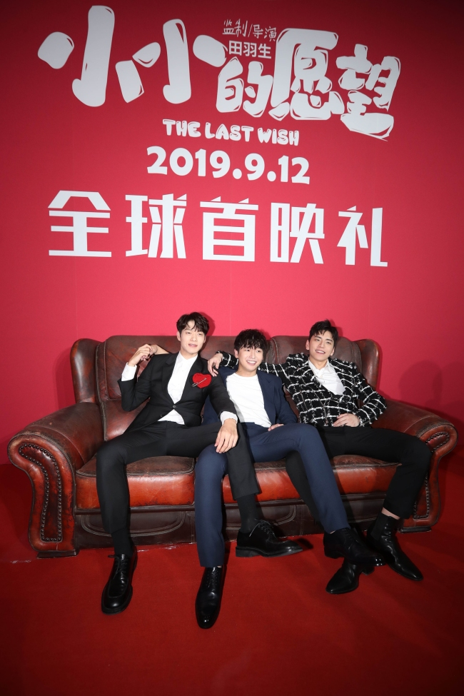 Wei Daxun, Peng Yuchang, and Taiwan actor Darren Wang attended an event to promote their buddy comedy The Last Wish on Sunday, September 8, 2019. [Photo provided to China Plus]
