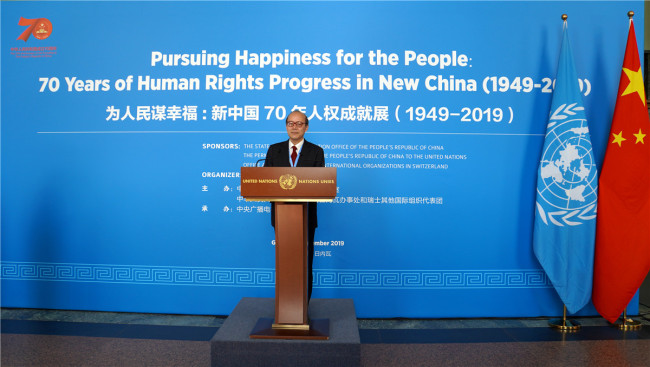 "Chen Xu, the head of China's mission to the United Nations in Geneva, speaks at the exhibition ""Pursuing Happiness for the People: China's 70 years of human rights achievements on display,"" as part of the 42nd regular session of the United Nations Human Rights Council in Geneva, Switzerland, on Monday, September 9, 2019. [Photo: China Plus]"