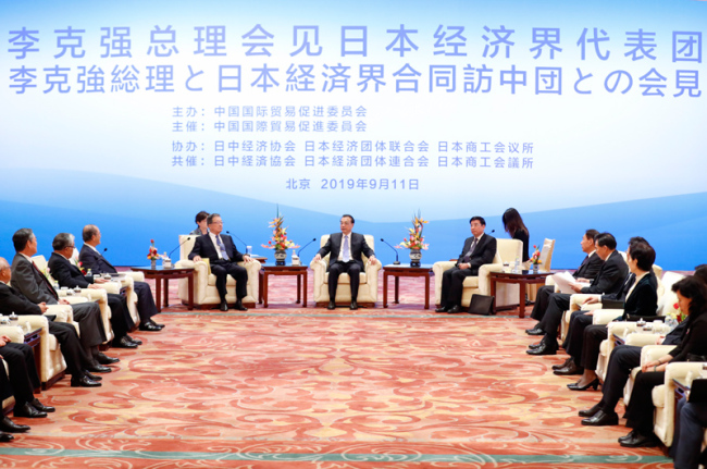 Chinese Premier Li Keqiang meets with a delegation from Japan's business community in Beijing on Wednesday, September 11, 2019. [Photo: gov.cn]