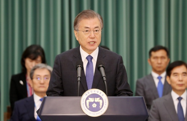 South Korean President Moon Jae-in. [File Photo: EPA via IC/YONHAP]