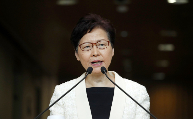Chief Executive of the Hong Kong Special Administrative Region Carrie Lam speaks at a news conference on September 3, 2019. [File Photo: IC]
