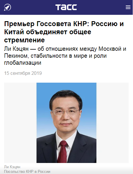 Chinese Premier Li Keqiang gives a written interview to Russia's TASS news agency. [Photo: gov.cn]