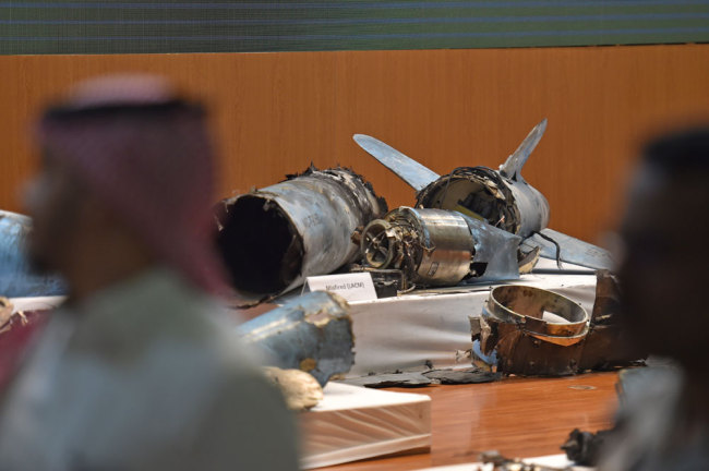 A picture taken on September 18, 2019 shows displayed fragments of what the Saudi defence ministry spokesman said were Iranian cruise missiles and drones recovered from the attack site that targeted Saudi Aramco's facilities, during a press conference in Riyadh. [File photo: AFP/Fayez Nureldine]