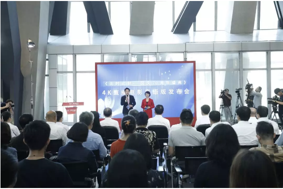 The briefing on the 4K Cantonese language film showcasing the celebrations for the 70th anniversary of the founding of the People's Republic of China. The briefing was held in Beijing on Wednesday, October 2, 2019. [Photo: CCTV]