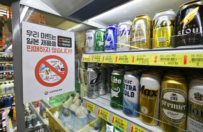 "This picture taken on July 17, 2019 shows a sign reading ""We do not sell Japanese products!"" as cans of South Korean beer are displayed on shelves at a grocery shop in Seoul. [Photo: AFP]"