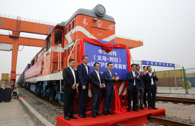 A new freight train route from eastern Chinese city of Yiwu to Belgium's Liege opens on October 9, 2019. [Photo: VCG]