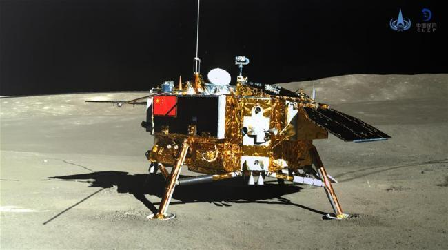 Photo taken by the rover Yutu-2 (Jade Rabbit-2) on Jan. 11, 2019 shows the lander of the Chang'e-4 probe. [File photo: Xinhua]