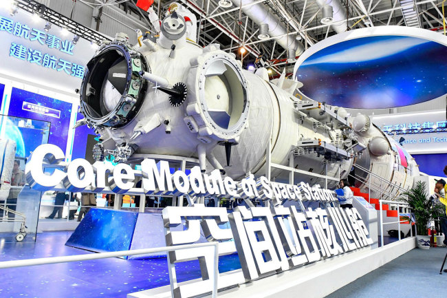 Photo taken on Nov. 5, 2018 shows a full-size model of the core module of China's space station Tianhe exhibited at the 12th China International Aviation and Aerospace Exhibition (Airshow China) in Zhuhai, south China's Guangdong Province. [Photo: VCG]
